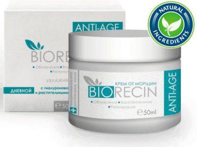 Biorecin Mercadona - Farmacia